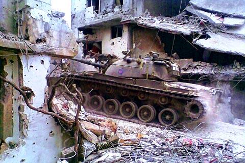 Lebanese Army Tank