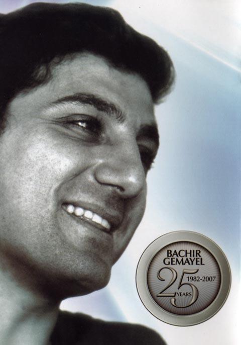 Bachir Gemayel Booklet