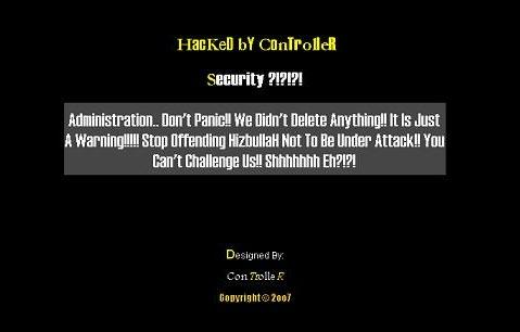 Al Shira3 Hacked