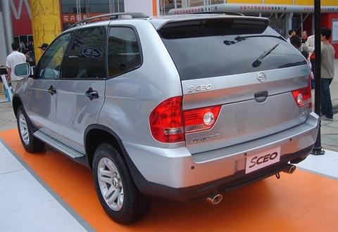 Fake BMW X5