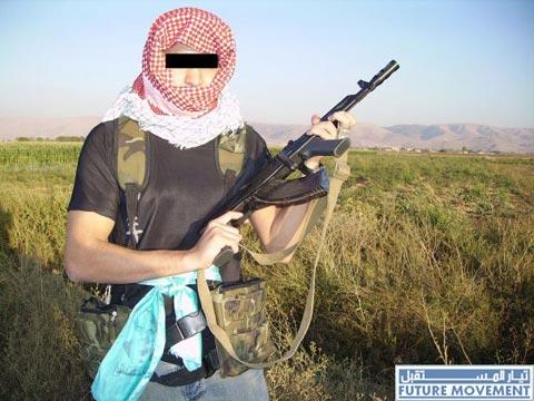 Future Movement Militia Lebanon