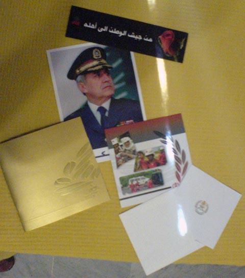 Lebanese army booklet
