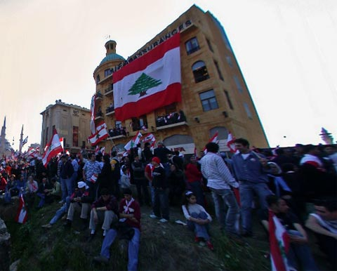 lebanon demonstration 14 march 2005